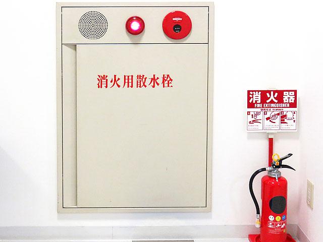 防火対象物点検の主な項目