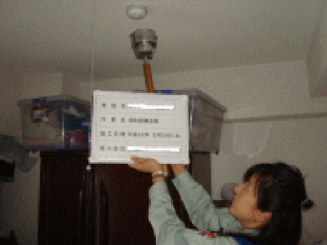 自動火災報知設備-マンション居室内点検